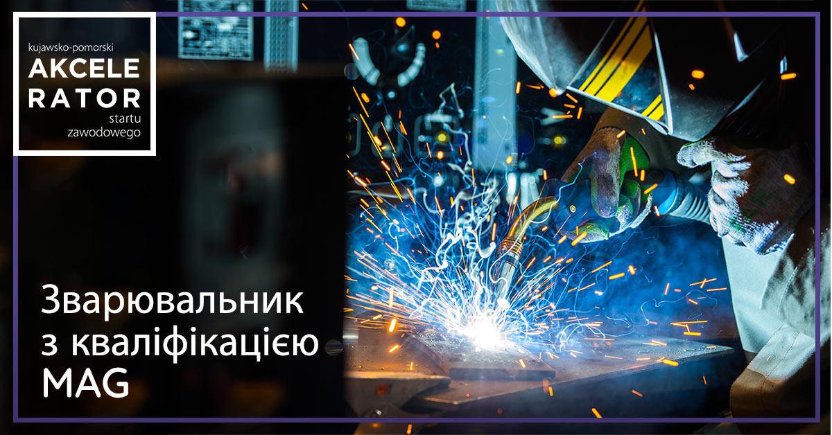 Akcelerator Starty Zawodowego kurs Magazynier wersja ukraińska